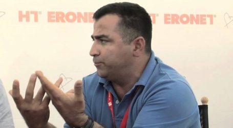 Το Υπουργείο Πολιτισμού και Αθλητισμού συγχαίρει τον Μπουγιάρ Αλιμάνι