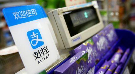 Κίνα: Ηλεκτρονικές συναλλαγές στα 926,03 τρισεκατομμύρια γουάν το α΄ τρίμηνο