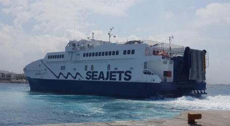 «Sea Jets»: Τέσσερα δρομολόγια στη γραμμή Αλεξανδρούπολη – Σαμοθράκη σήμερα