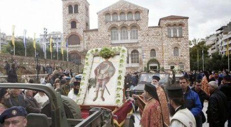 Θεσσαλονίκη: Λιτανεία Ιερών Εικόνων – Κυκλοφοριακές ρυθμίσεις