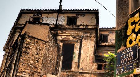 Έκθεση φωτογραφίας του Αθανάσιου Μπίρλη στο Μουσείο Ηρακλειδών