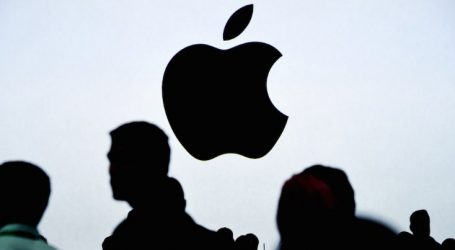 Η Apple αντιτίθεται στα σχέδια της ΕΕ για τον κοινό φορτιστή