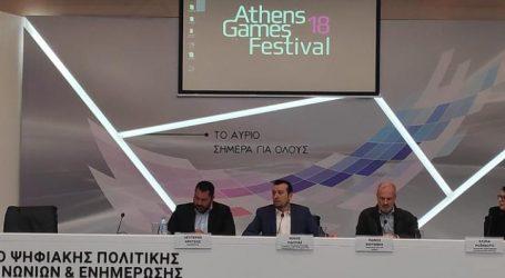 Η πολιτική ηγεσία του ΨΗΠΤΕ παρουσίασε το Athens Game Festival