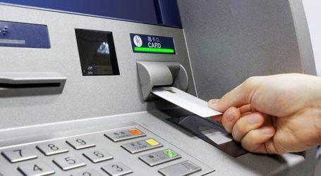 Ανακοίνωση της ΔΙΑΣ ΑΕ για χρεώσεις για τη χρήση της υπηρεσίας DIASATM