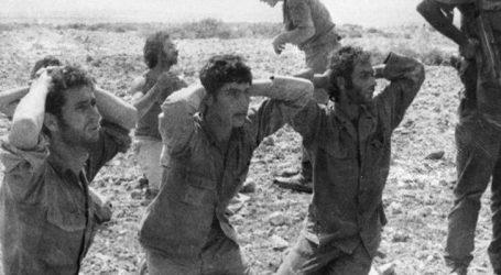 Κυπριακό-44 χρόνια μετά την τουρκική εισβολή: Επιζητούμε λύση που θα αποκαθιστά τις αδικίες που έχει αφήσει η Συμφωνία Λονδίνου-Ζυρίχης