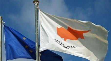 DW: Αναβάθμιση του ευρωπαϊκού ρόλου της Κύπρου