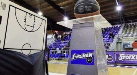 Οριστικά διακοπή στη Basket League