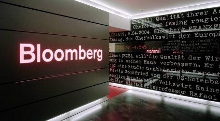 Bloomberg: H ανησυχία για την άκρα δεξιά είναι μεγαλύτερη από το Brexit