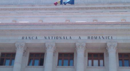 Ρουμανία: Η κεντρική τράπεζα αύξησε τα επιτόκια