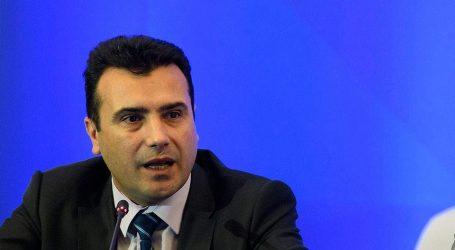 """Κάλεσμα Ζάεφ στους Σκοπιανούς υπέρ μιας """"Ευρωπαϊκής Μακεδονίας"""""""