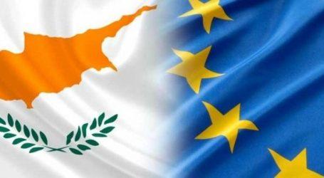 Κύπρος: Τη σύσταση Γενικής Γραμματείας Ευρωπαϊκών Υποθέσεων ενέκρινε το υπουργικό συμβούλιο