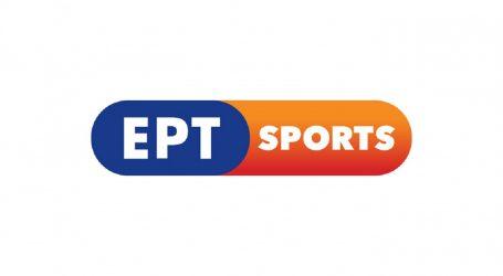 Στον αέρα το ΕΡΤ Sports