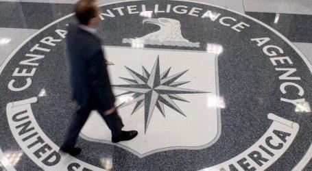 Ο στόχος μιας νέας μεγάλης έρευνας της CIA