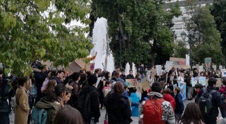 Οι μαθητές της Ελλάδας διαδήλωσαν για την Κλιματική Αλλαγή