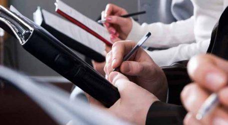 Πειραιάς: Από αύριο οι αιτήσεις για δωρεάν ομαδικά εργαστήρια πληροφόρησης και συμβουλευτικής για ανέργους