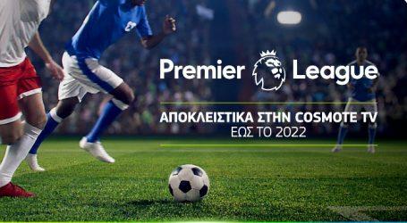 Η Premier League στην COSMOTE TV έως το 2022