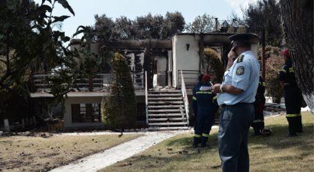 94 οι νεκροί της πυρκαγιάς