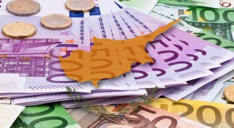 5 συστάσεις της Κομισιόν για τις μακροοικονομικές ανισορροπίες στην Κύπρο