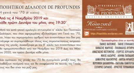 Ξεκινά ο β΄ κύκλος των «Ποιητικών Διαλόγων» στο βιβλιοπωλείo De Profundis την πρώτη Δευτέρα του μήνα (Όλο το πρόγραμμα 2019-'20)