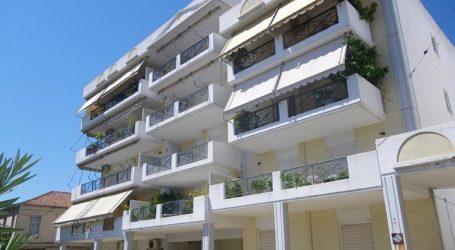 ΥΠΟΙΚ: Βελτιώσεις στο θεσμικό πλαίσιο προστασίας της κύριας κατοικίας
