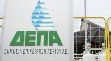 Ολοκληρώθηκε η εξαγορά ΕΠΑ και ΕΔΑ Αττικής από τη ΔΕΠΑ