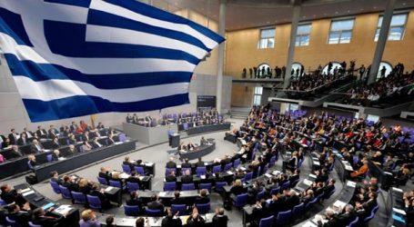 Σήμερα η γερμανική Βουλή ψηφίζει την έξοδο της Ελλάδας από τα μνημόνια