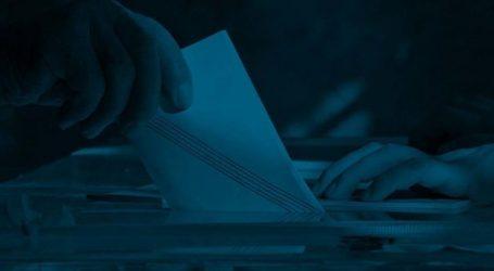 Πως αποτιμούν στη ΝΔ τις επερχόμενες ευρωεκλογές