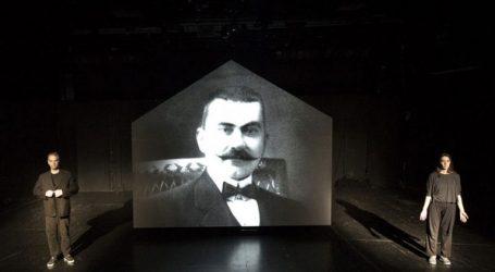 «Η Βιογραφία του Πατρογονικού» στο Ίδρυμα Μιχάλης Κακογιάννης