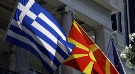 """Έντονες αντιδράσεις της αντιπολίτευσης για την ονομασία """"Μακεδονία του Ίλιντεν"""""""