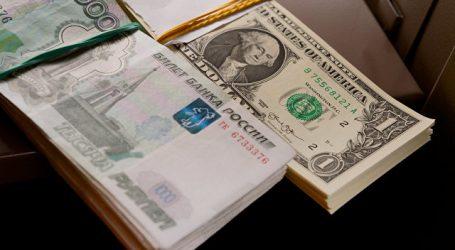 Ρωσία: 464,9 δισεκατομμύρια δολάρια συναλλαγματικά αποθέματα