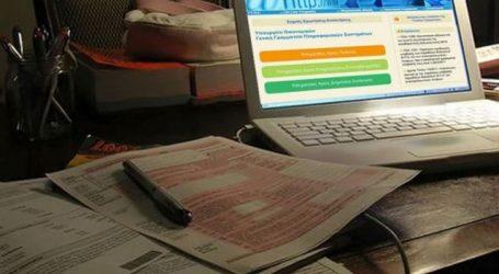 """""""Ανεβαίνει"""" στο Taxisnet η εφαρμογή για πληρωμή φόρων με κάρτες – Γκρίνια για τις προμήθειες των τραπεζών"""