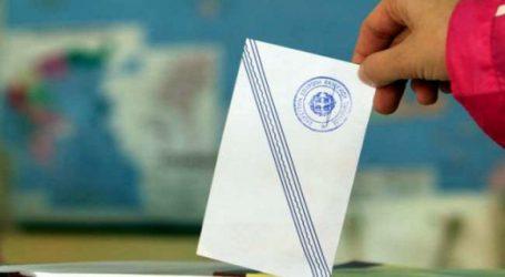 """Τροπολογία βουλευτών του ΣΥΡΙΖΑ στον """"Κλεισθένη"""" ανοίγει δρόμο για τριπλές εκλογές τον Μάιο 2019"""