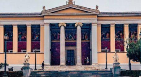 Αναβρασμός στις διοικήσεις των Πανεπιστημίων για την αιφνίδια απόφαση Κεραμέως αναστολής λειτουργίας νέων Τμημάτων