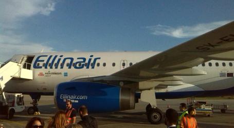 Ellinair: Νέα σύνδεση Αθήνας-Ρόδου, με τρία δρομολόγια την εβδομάδα