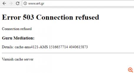 Επίθεση στην ιστοσελίδα της ΕΡΤ από τους Anonymous Greece