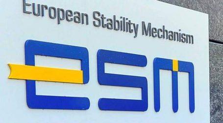 ESM προς επενδυτές: Η Ελλάδα να ανακτήσει την εμπιστοσύνη των αγορών