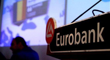 Eurobank: Ουσιαστικός ο ρόλος της χρηματοπιστωτικής διαμεσολάβησης για τις καταθέσεις
