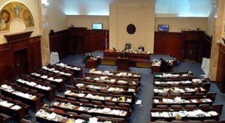 """Ομόφωνα """"ναι"""" από τη Βουλή της πΓΔΜ για την ενταξιακή διαδικασία στο ΝΑΤΟ"""