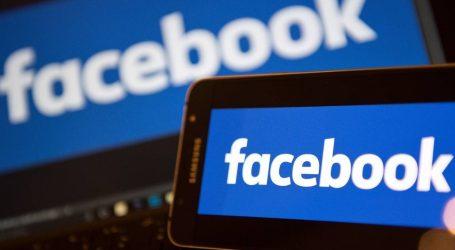 Έφτασε στα 2,5 δισ. μηνιαίους χρήστεςτο Facebook