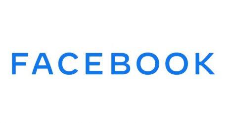 Αλλάζει logo το Facebook