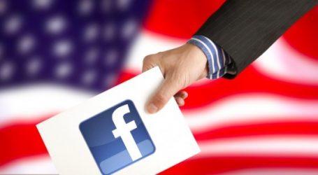 ΗΠΑ: Το Facebook θέλει να αποκτήσει πρόσβαση στα δεδομένα πελατών τραπεζών