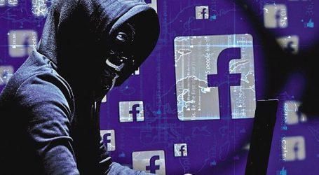 Ήταν μόνο 29 εκατ. τα δεδομένα χρηστών που χακαρίστηκαν στο Facebook…