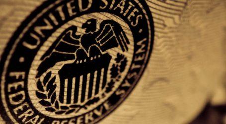 ΗΠΑ: Νέα αύξηση επιτοκίων από τη Fed