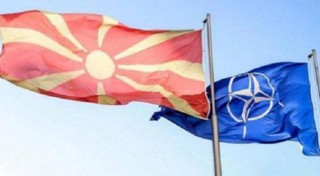 Γερμανία: Η Βundestag ενέκρινε την υπογραφή του Πρωτοκόλλου Ένταξης της Βόρειας Μακεδονίας στο ΝΑΤΟ