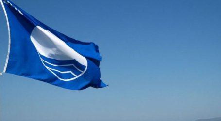 """Αφαίρεση του βραβείου """"Γαλάζια Σημαία"""" από τριανταοκτώ (38) ελληνικές ακτές"""