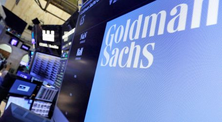 Goldman Sachs: Αναβαθμίζει εκτιμήσεις για κλάδους Εμπορευμάτων