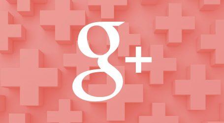 «Λουκέτο» τον Απρίλιο στο «Google+»