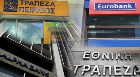 Έσοδα άνω του 1,5 δισ. ευρώ το 2019 για τις 4 συστημικές τράπεζες από προμήθειες