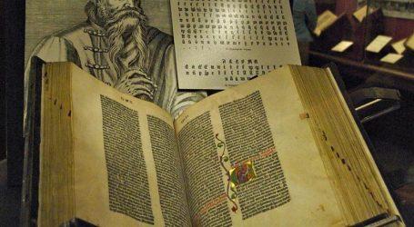 H Βίβλος του Γουτεμβέργιου ανατυπώνεται