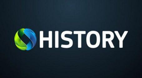 H «Μηχανή του Χρόνου» ανοίγει τον φάκελο της Συνθήκης της Λωζάνης στο COSMOTE HISTORY HD